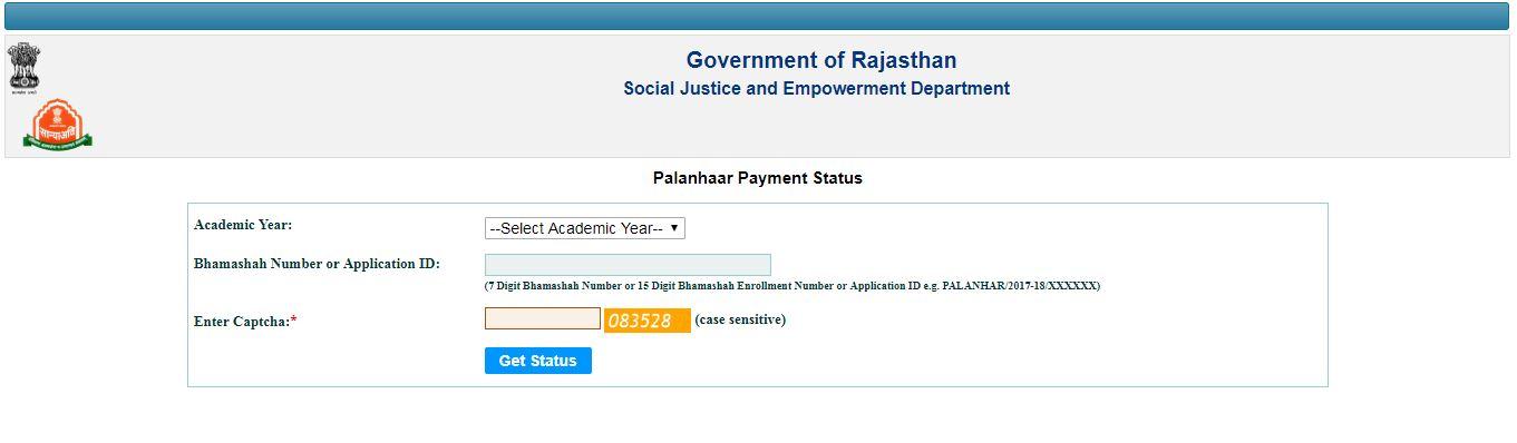 Rajasthan Palanhar Yojana 2020, राजस्थान पालनहार योजना लिस्ट 2020